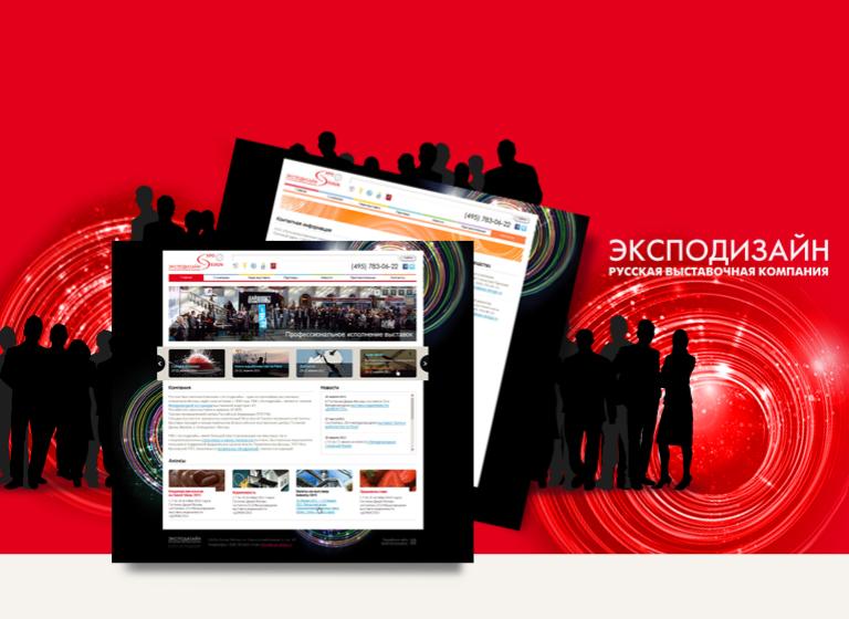 Реклама сайта в интернете Южный административный округ д н колисниченко поисковые системы и продвижение сайтов в интернете
